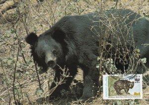 WWF132) WWF Panda, Maxicards, Pakistan, Black Bear, set of 4