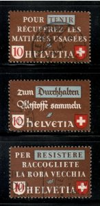 Switzerland # 281 - 283 Reclaim Used Materials VF Used Set of 3 - I Combine S/H