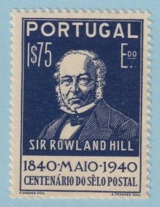 PORTUGAL 602  MINT HINGED OG * NO FAULTS EXTRA FINE!