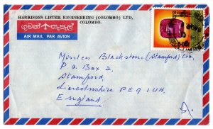 Sri Lanka 1980 Cover with Gems of Sri Lanka 5r (see descr.)