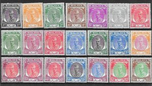 MALAYA KELANTAN SG61/81 1951-5 DEFINITIVE SET MTD MINT