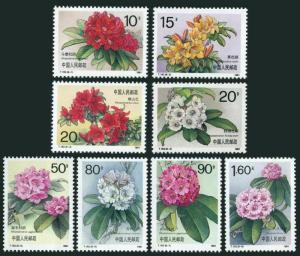 China PRC 2330-2337,MNH.Michel 2364-2371. Rhododendrons 1991.