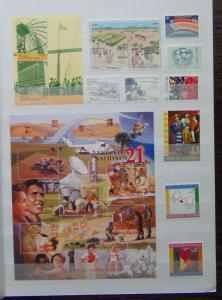 United Nations Vienna 1986 2001 Africa Philately Refugees Volunteers Peace MNH