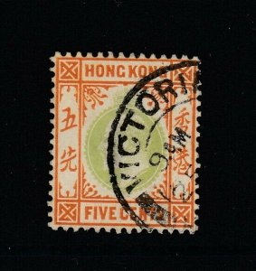 Hong Kong Sc 91 (SG 79), used