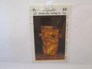 Iran #2627 used