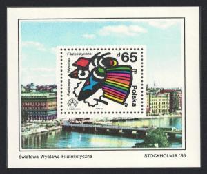 Poland 'Stockholmia '86' Stamp Exhibition MS 1986 MNH SG#MS3061