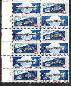 US# 1569-70a Apollo Soyuz - 10c Plate block of 12 (MNH)  CV $2.50