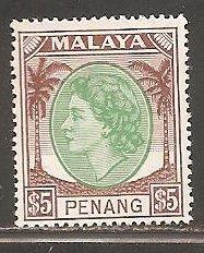 Malaya Penang  SC  44   Mint Hinged