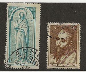 Greece 536-7 Used