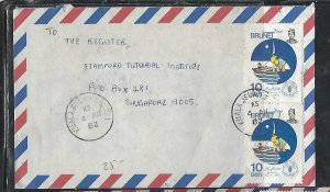 BRUNEI  (P3008B) 1982  10S COMMEMX2  A/M COVER KUALA BELAIT TO SINGAPORE