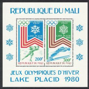 Mali Winter Olympic Games Lake Placid MS SG#MS748