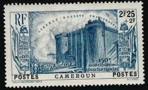 Cameroun SC B6 Mint VF SCV$14.50 disturbed gum...A World of Stamps!