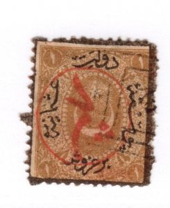Turkey #J22 Used - Stamp - CAT VALUE $12.50