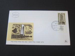 Israel 1965 Sc 311 set FDC
