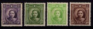 China 1931 Republic Dr. Sun Yat-sen, Part Set [Unused]