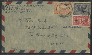SAUDI ARABIA  (PP0709B)  1955  3 STAMP A/M COVER TO USA