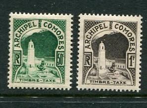 Comoro Islands #J1-2 Mint (Box1)