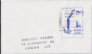 Great Britain. Cover. 1971 Emergency Post. Fine Used