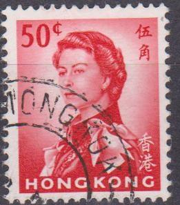 Hong Kong #210 F-VF Used (ST1352)