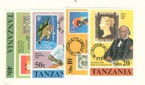 TANZANIA 141-4 MNH CV$ 2.75 BIN$ 1.40