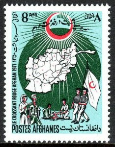 Afghanistan 853, MNH. Afghan Red Crescent Society, Map, 1971