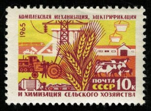 Post USSR, 10 kop, 1965 (T-6939)