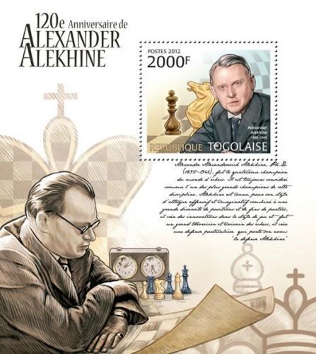 TOGO 2012 SHEET ALEXANDER ALEKHINE CHESS tg12222b / HipStamp