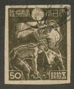 Japan 358 Used VF