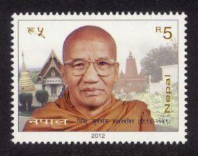 Nepal Sc# 885 MNH Bhikshu Sudarshan