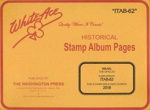 WHITE ACE 2018 Israel Tab Singles Stamp Album Supplement ITAB-62