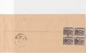Bangladesh Overprints on Pakistan Stamps Cover ref R17597