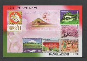 BANGLADESH: Sc. 791 / **STAMP EXHIBITION IN JAPAN**/ Sheet of 5 / MNH