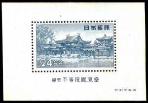 JAPAN 519a  Mint (ID # 76010)