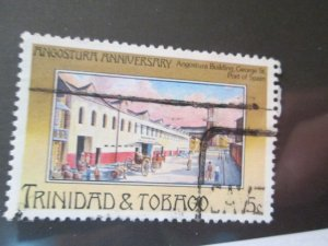Trinidad and Tobago #256 used 2019 SCV= $0.25
