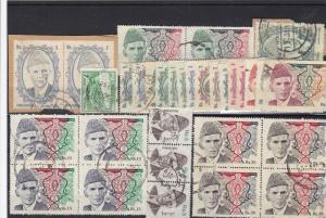 pakistan stamps ref r11221