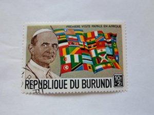 REP. BURUNDI STAMP CTO MINT NOT HINGED # 18
