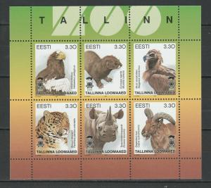 Estonia 1997 Fauna, Animals, Zoo MNH Stamp