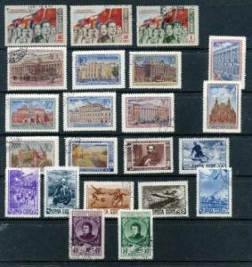 Russia 22 Different Used 1253A//1527