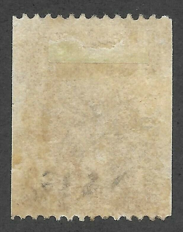 Doyle's_Stamps: Partial Imperf 4c Proprietary Revenue Stamp Usage, #R22b
