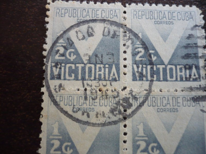 Stamps - Cuba - Scott# RA6 - Used block of 4 Postal Tax Stamps