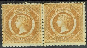NEW SOUTH WALES 1882 QV DIADEM 8D PAIR WMK CROWN/NSW PERF 10
