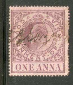 India Fiscal 1 An KEd Revenue Used Stamp Court Fee # 1842C Inde Indien