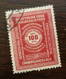 Yugoslavia Slovenia Croatia Railway Baggage Insurance Stamp  C2