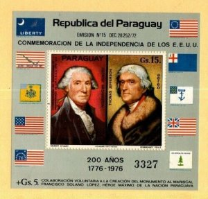 Paraguay Scott 1625A Mint NH [TG1143]