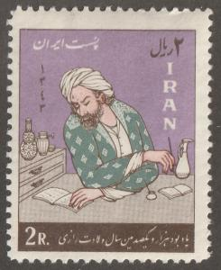 Persia stamp, Scott# 1312, mint never hinged, Persian Physician  #V-27