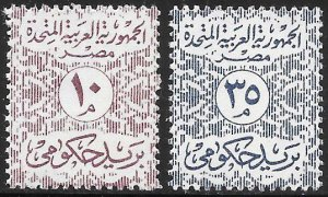Egypt O69-O70 Unused/Hinged - Numeral