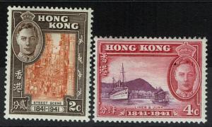 Hong Kong SG# 163 and 164, Mint Hinged, small Hinge Remnant - Lot 020517