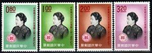 China #1311-14 F-VF Unused CV $20.50  (X1304)