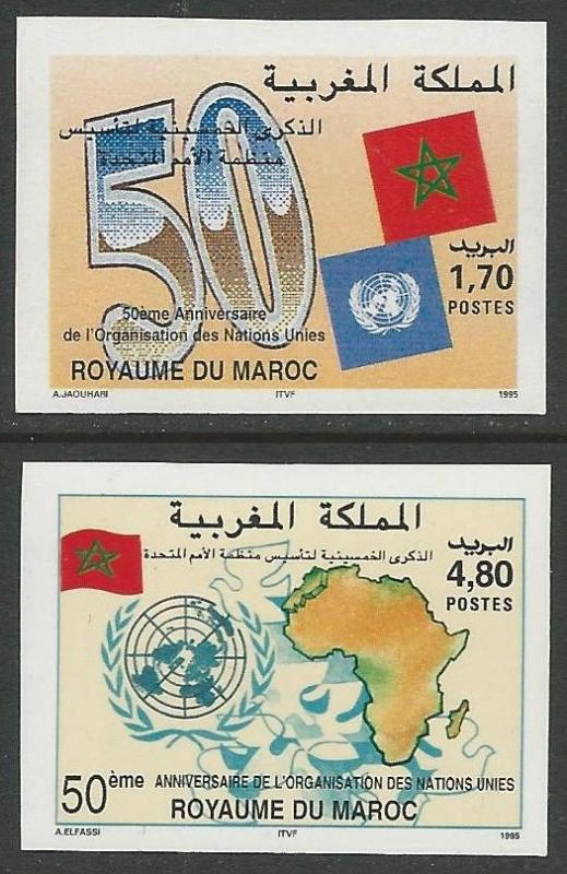 Morocco 1995 Flags Set #800-801 IMPERF VF-NH