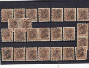 venezuela 1899 registration overprint stamps ref 10555